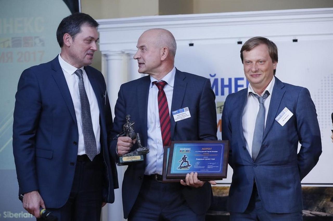 А.А. Твердов на XIV горно-геологическом форуме  МАЙНЕКС Россия — 2018.